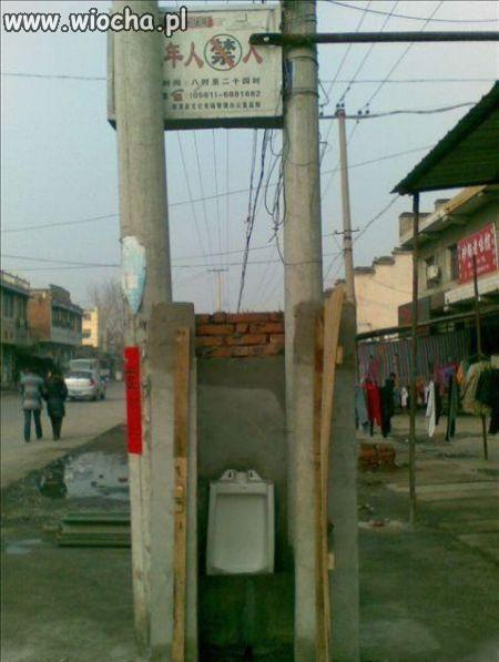 Prywatna publiczna toaleta