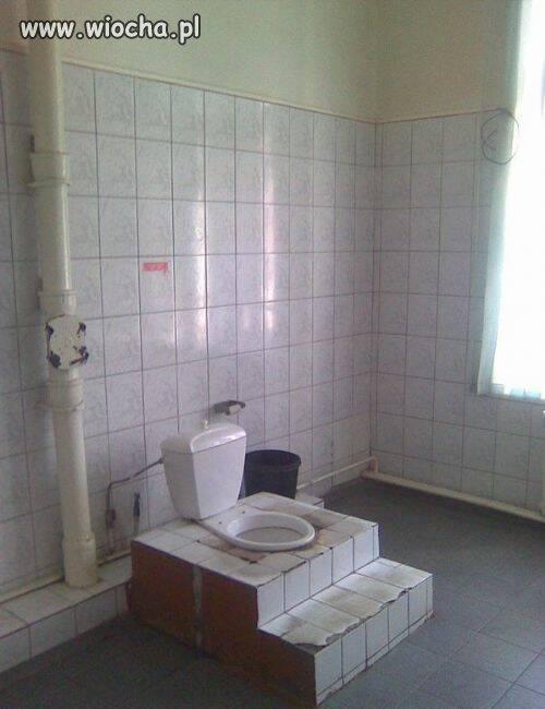 Ukraina przygotowala już toalety na EURO