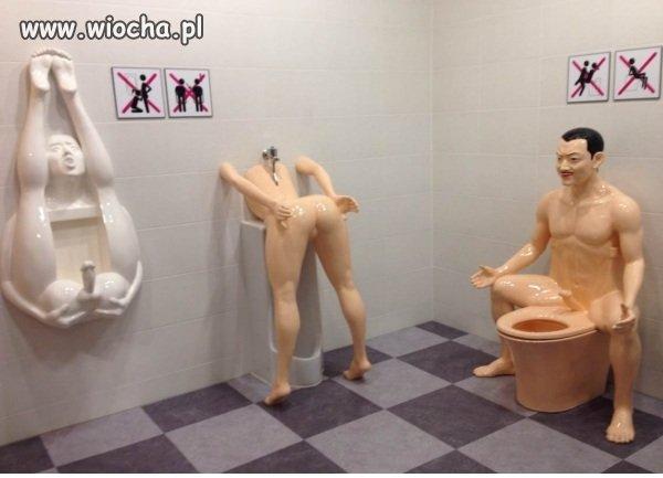 Bardzo dziwna toaleta