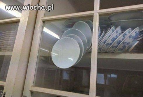 Szklana pułapka