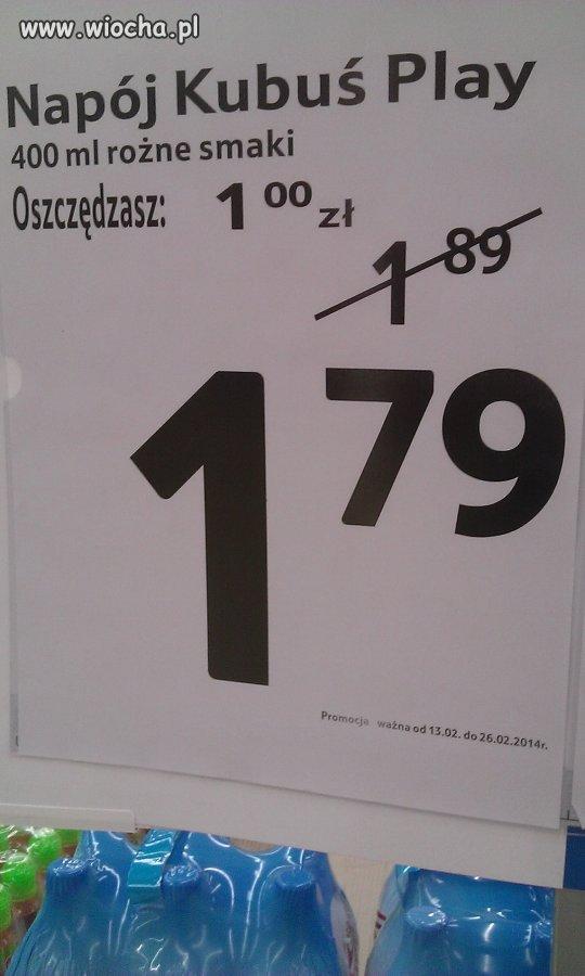 TESCO EXTRA Częstochowa