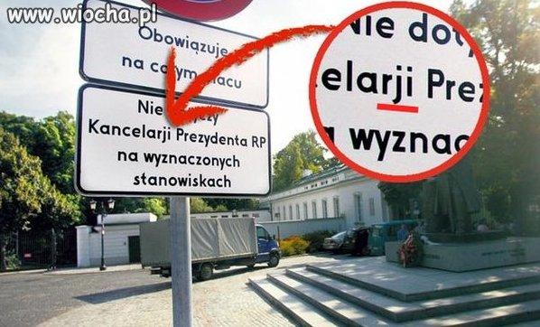 Polska ortografia powala