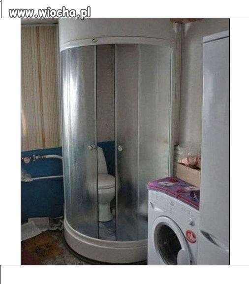 Pomieszczenie do aromaterapii.