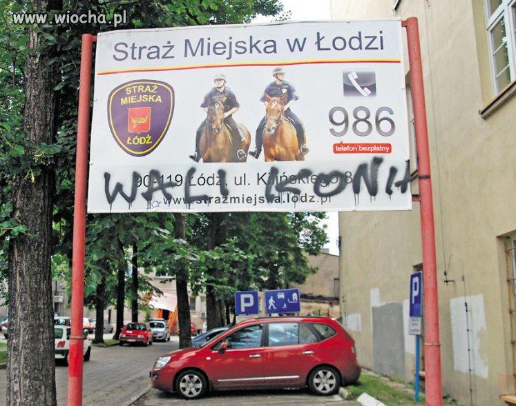 Straż miejska w Łodzi.