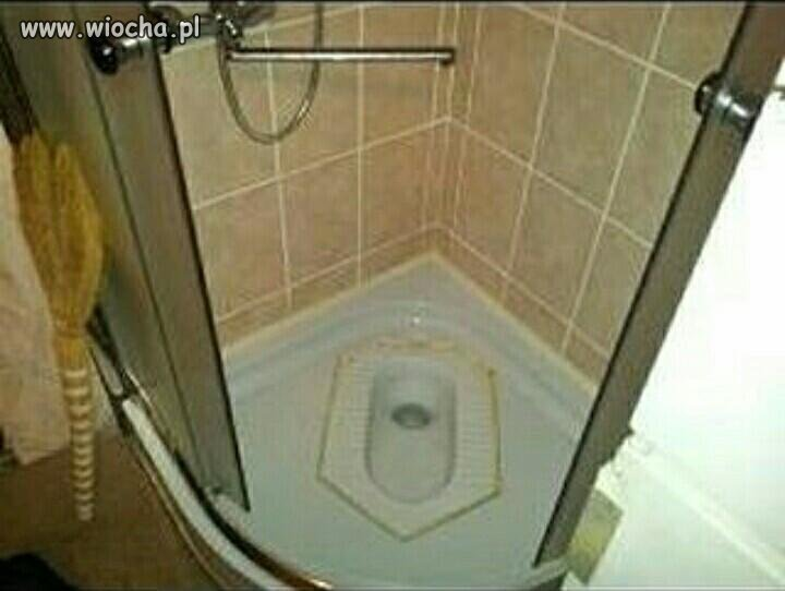 Pomieszczenie toaletowe wielofunkcyjne