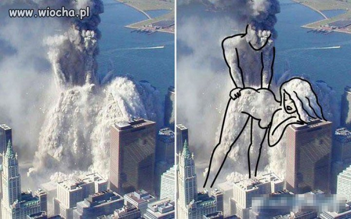 WTC prawdziwa historia