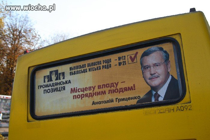 Zaginiony ukrai�ski brat bli�niak?