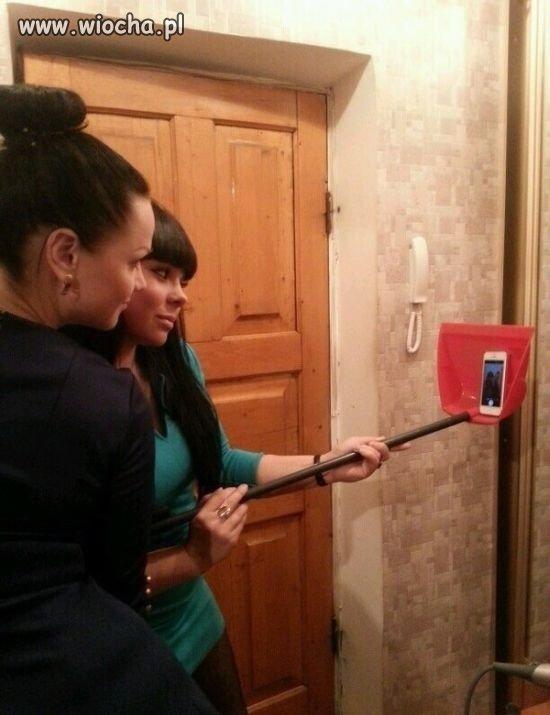 Selfie według kobiety