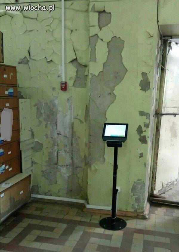 System elektronicznej kolejki na poczcie w Omsku