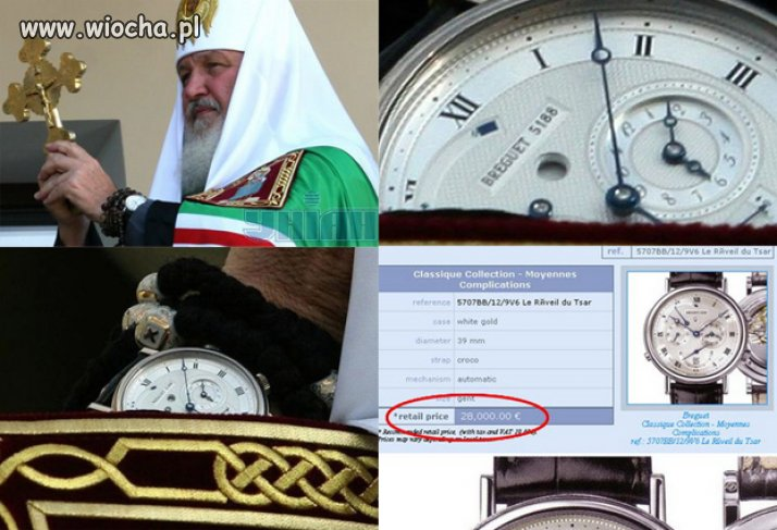 Cyryl I (patriarcha Moskwy)