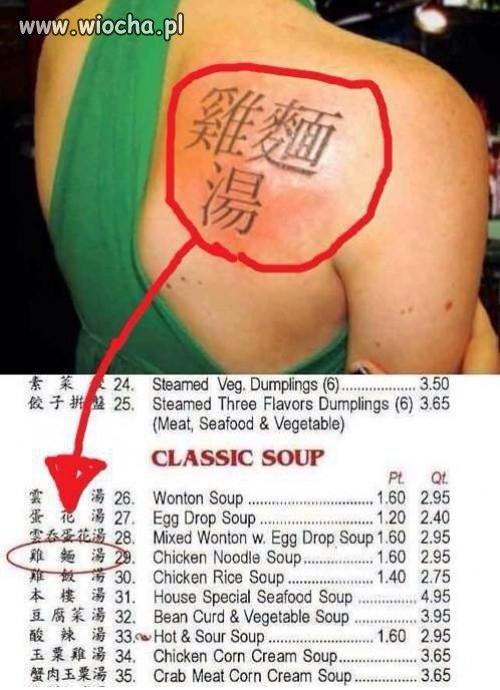 Tatuaż z ważnym przekazem