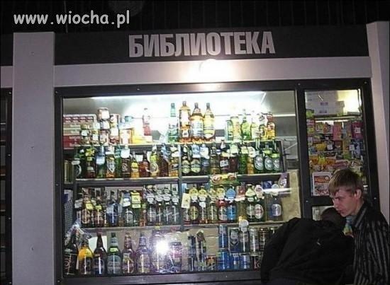 Ruska biblioteka