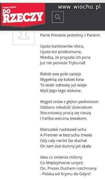 Łomatkoboska!