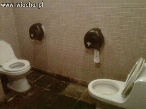 Toaleta małżeńska
