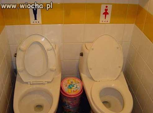 Małżeńskie WC