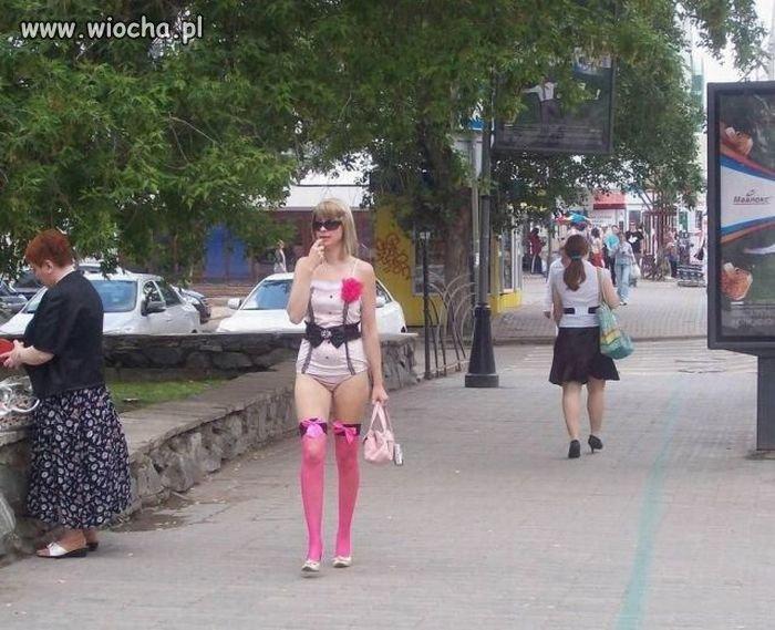 Wiem na modzie się nie znam