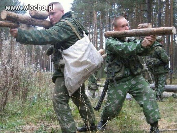 """Uzbrojenie rodem z """"Krzemowej Doliny""""."""
