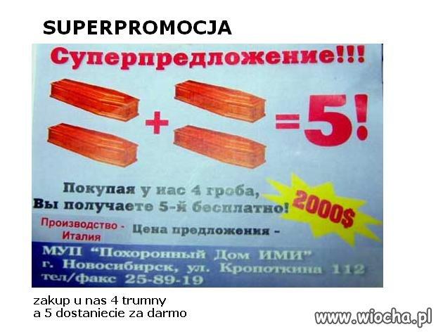 Superpromocja
