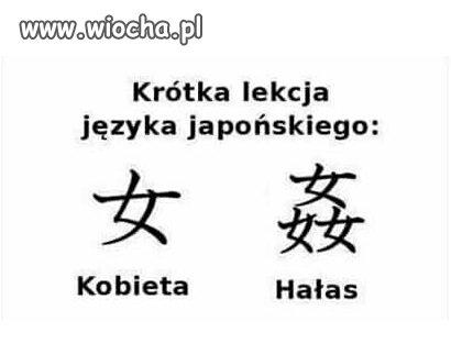 Krótka lekcja języka japońskiego