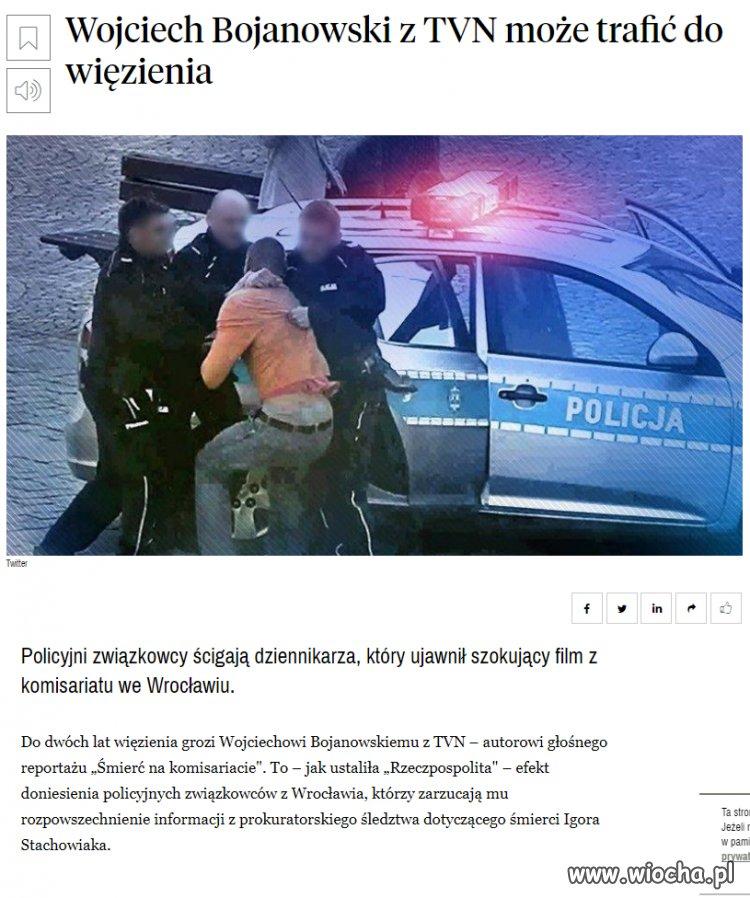 Policja nie zapomina