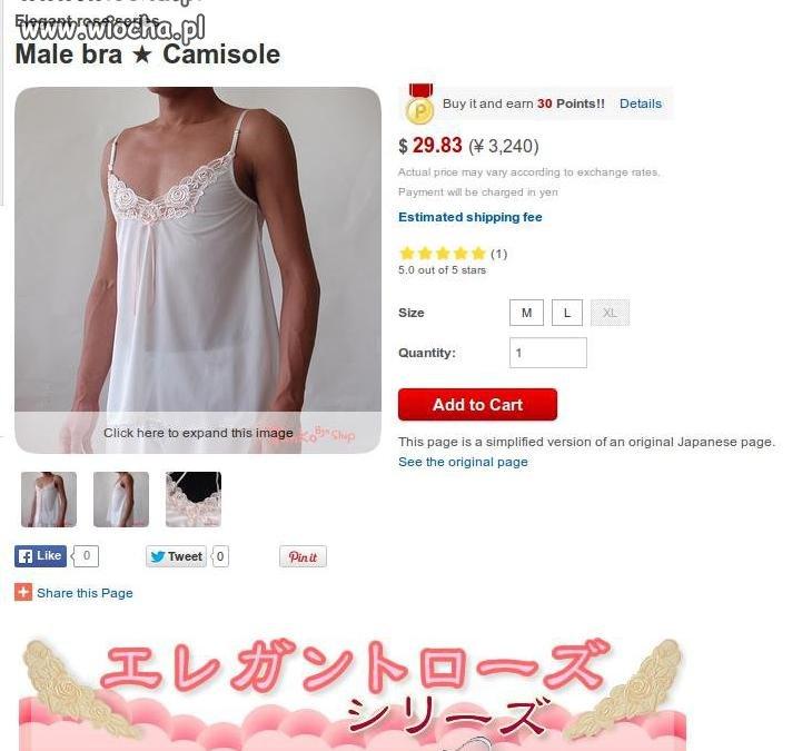 Azjatycka Moda...