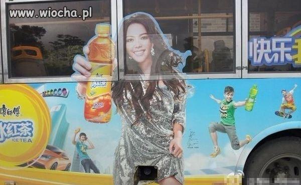 Udana reklama