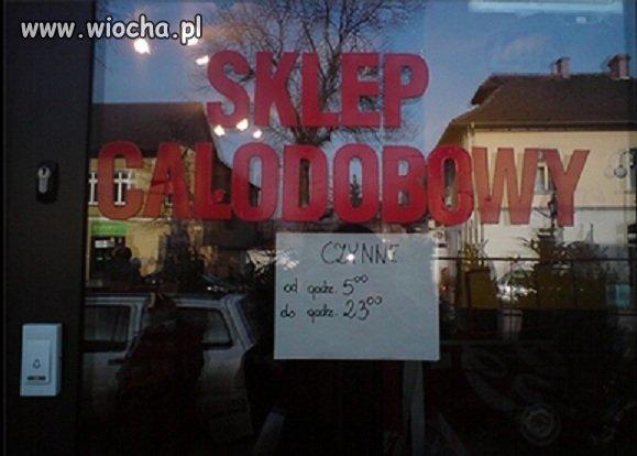 Dlaczego sklepy otwarte 24h na dobę mają zamki?
