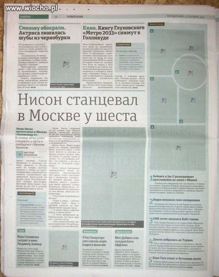 Na wschodzie nawet drukowane gazety
