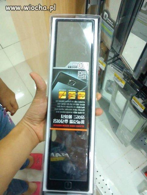 IPhone 20.