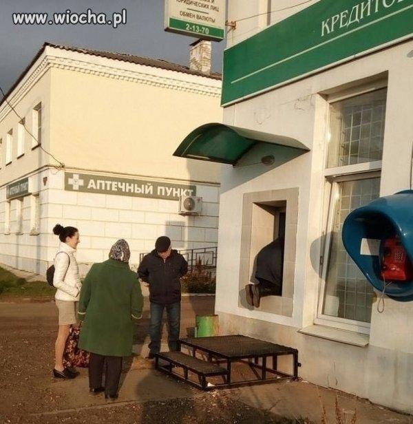 Bankomat w Rosji