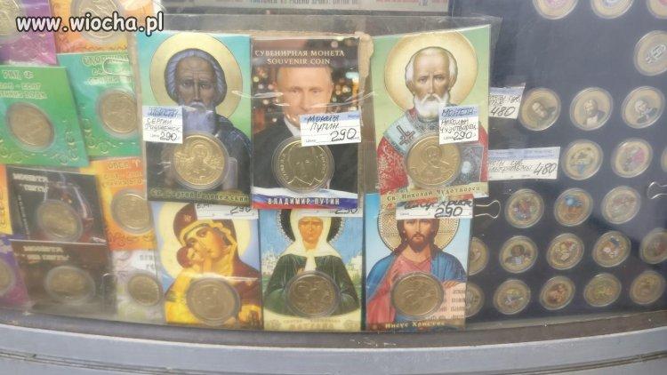 Monety z bóstwami