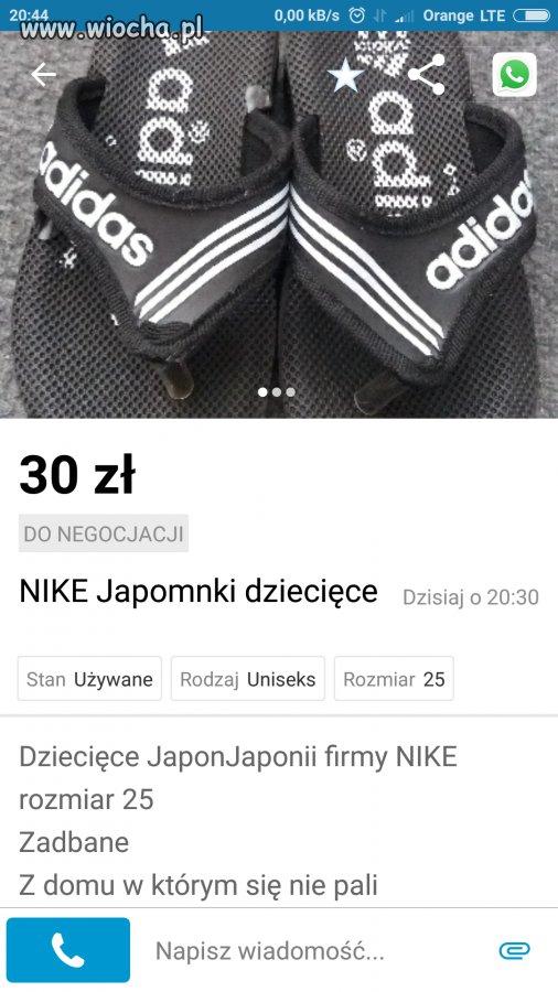 """japomnki NIKE"""