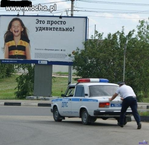Policja w Rosji!