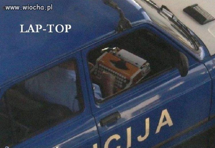 Komputeryzacja policji.